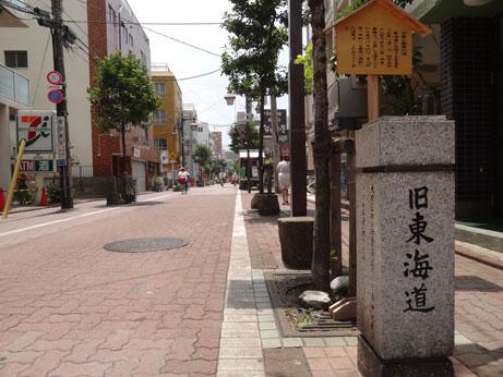 大森・美原通りなど旧東海道の史跡