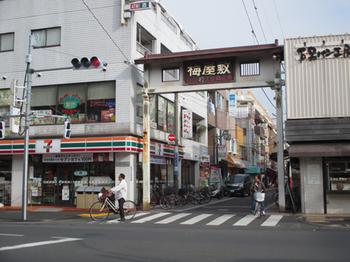 梅屋敷駅前商店街(ぷらもーる梅屋敷)