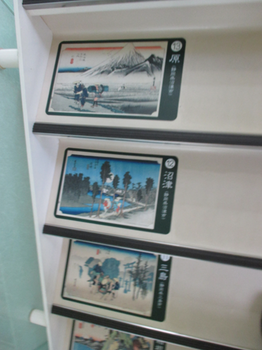 階段に東海道五十三次