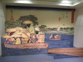 「六郷の渡し」の記念撮影スポット
