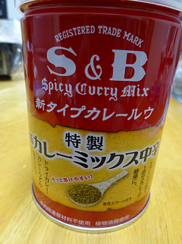 赤缶カレーミックス新タイプカレールウ