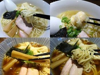 白旨・黒旨にこにこワンタン麺の中華sobaいそべ(大田区多摩川)