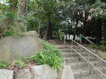 くさっぱら公園正門