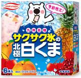 丸永食品マルチ.jpg