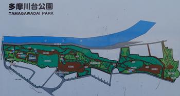 多摩川台公園地図1トリミング.png