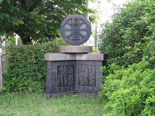 京急大師線川崎大師駅にある京急発祥の碑