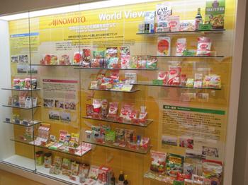 外国で売られている同社の商品