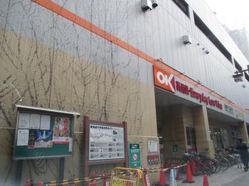 okストア川崎本町店