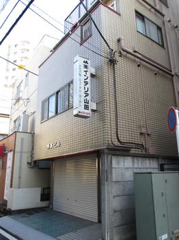 小沢昭一の家?