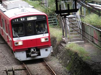 旧六郷橋駅下りホーム跡