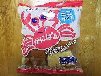 かにぱん(三立製菓)