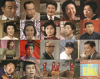毎月15日は中華の日だから『喜劇駅前飯店』横浜中華街が舞台