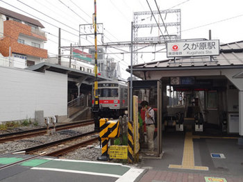 久が原駅前.jpg