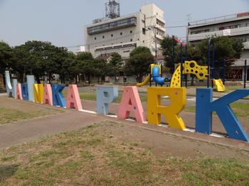 交通公園4.png