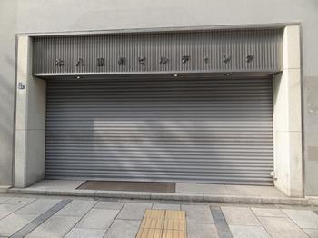 今の徳川無線