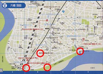 六郷地図.png