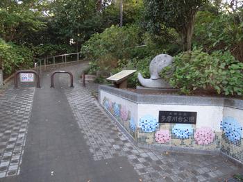 多摩川台公園2.png
