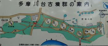 多摩川台公園地図2トリミング.png