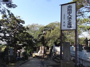 大坊本行寺入り口.png