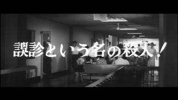 映画「白い巨塔」劇場予告.mpg_000148481.jpg