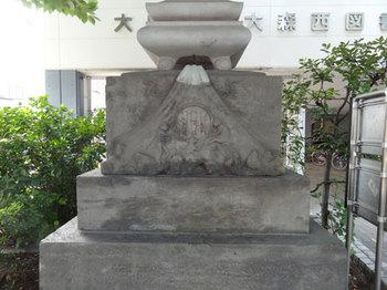 東海道一本灯篭台石.jpg