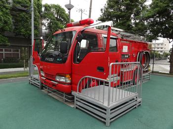 森ヶ崎交通公園5.png
