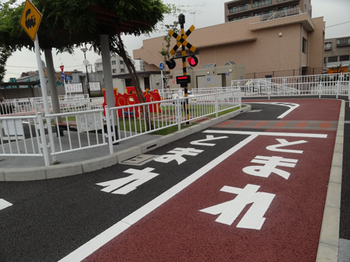 森ヶ崎交通公園6.png