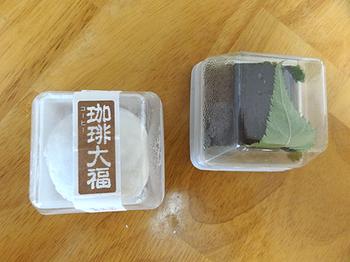 水羊羹と珈琲大福.png
