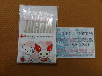 献血.png