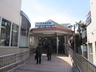 穴守稲荷駅.jpg