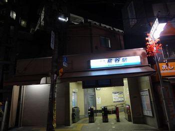 koujiya1.jpg