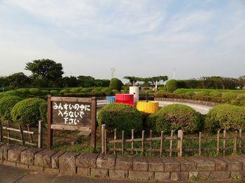 森ヶ崎公園2