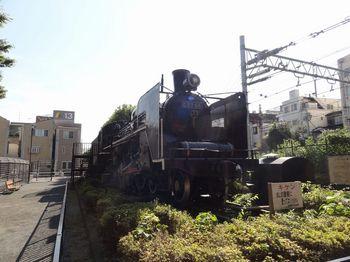 入新井西児童交通公園のC-57-66