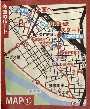 武蔵新田散歩コース