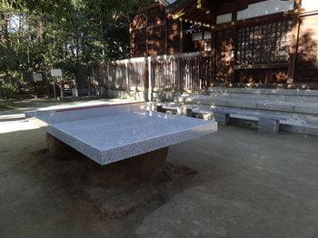 石の卓球台