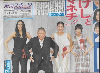 第25回東京スポーツ映画大賞