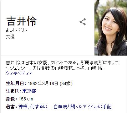 yoshiirei.png